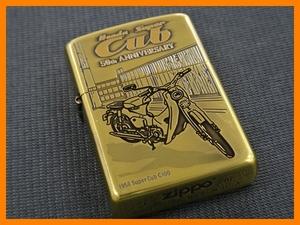 【未使用】Zippo HONDA Super Cub 50th ANNIVERSARY ホンダ スーパーカブ 50周年記念 2007年製