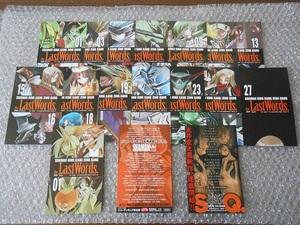 値下げ交渉歓迎 シャーマンキング 武井宏之 完全版 初版 冊子 全15枚セット他