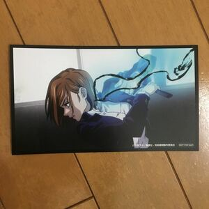 呪術廻戦 14巻特典 年間カレンダー付きアニメ場面写カード 野薔薇