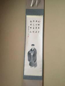 tea utensils tea . profit ...... front large virtue temple Adachi . road autograph paper pcs hold axis