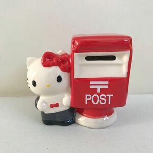 【非売品】日本郵便 ハローキティ コラボ 貯金箱/郵便局 日本郵政 キティちゃん HELLO KITTY サンリオ 陶器