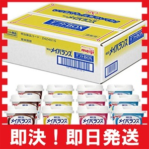 ○◇☆125ml×12本 明治 メイバランス ギフトBOX (ミルクテイスト) 125ml×