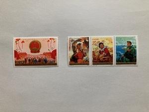 レア品 新品未使用 中国文化大革命記念切手 中華人民共和国成立二十五周年(1949ー1974) 1974年中国人民郵政発行