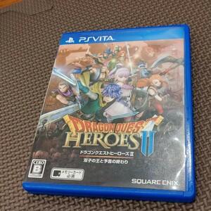 ドラゴンクエストヒーローズ2 PS Vita 双子の王と予言の終わり