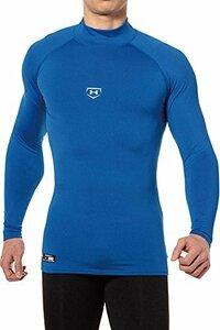 アンダーアーマー 長袖シャツ アンダーシャツ インナーシャツ コールドギア コンプレッション MBB1938 ブルー Mサイズ 新品