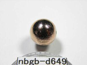 最高級!天然石一粒売、ギベオン隕石(メテオライト)、ピンクゴールド加工、直径約 12mm 玉、nbgb-d649
