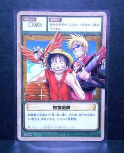 数量2 VJ-01 財宝伝説 ワンピース トレーディングカード From TV animation ONEPIECE トレカ カードゲーム TCG 2002年 非売品