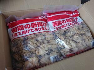 ☆1セット 大人気 鶏もも唐揚げ 6キロ(1キロ×6袋) 冷凍  同梱不可