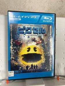 Blu-ray「ピクセル」アダム・サンドラー why-m 【タグ:洋画、コメディ、パニック】