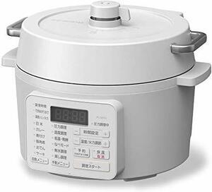 (沖縄・離島可)全国送料無料 PC-MA2-W 電気圧力鍋 2.2L アイリスオーヤマ IRIS ホワイト 白