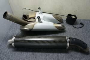 ドゥカティ 1199パニガーレ/S テルミニョーニ 純正マフラー/サイレンサー 排気サーボモーター