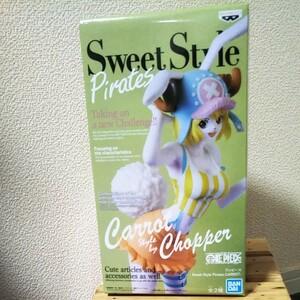ワンピース Sweet STYLE キャロット フィギュア
