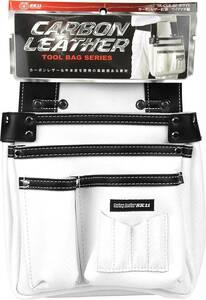 ●新品 SK11 藤原産業 カーボンレザー&本革 腰袋 白 釘袋 ツールポーチ ツールバック DIY 大工 ウエストバッグ 本職 設備 工具入れ 工具袋