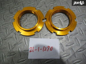 unused!! Street Ride Street ride springs seat lower seat ring plate 2 sheets shock absorber parts repair spare ID 64mm immediate payment shelves I-1