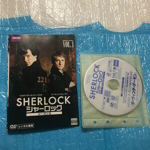 シャーロック 全3巻セット レンタル落ち シーズン3 season3 日本語吹き替え有り 日本語字幕有り
