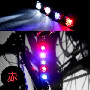 自転車 セーフティ サイクル LED ライト 3段階点滅 防水 アルミボディー 電池式 色ブラックボディー レッド発光 送料無料