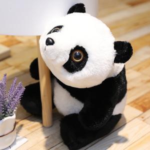 かわいい パンダ panda おもちゃ ぬいぐるみ 動物 ふわふわ 子ども 男の子 女の子 プレゼント 誕生日 ギフト サイズ 40cm xq0763