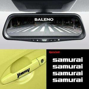 車のドアハンドルミラーワイパースズキスイフト用SX4ジムニーIGNIS ALTOサムライBALENO VITARA GRANDアクセサリー