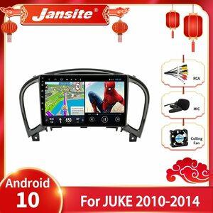 JANSITEアンドロイド10.0カーラジオ日産ジュークYF15 2010-2014マルチメディアビデオプレーヤー2 DINナビゲーションGPSステレオDVDヘッドユ