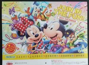 【新品/未使用】2021年カレンダー 壁掛け ディズニー ミッキーマウス 第一生命 クリックポスト利用又は匿名配送可