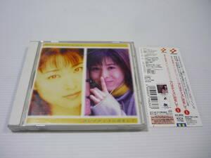 【送料無料】CD 金月真美 MOONLIGHT LIPS ラジオデイズに恋をして 1 (帯有)