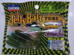 DAIWA JellyBait TUBE ジェリーベイト チューブ 2インチ #070 希少 廃盤 激レア 集魚剤 エスカトン配合 ロックフィッシュ アジング