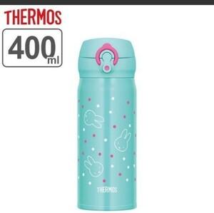 水筒 サーモス thermos 真空断熱ケータイマグ ミッフィー 軽量 400ml