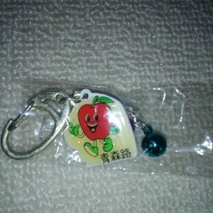 昭和レトロ 青森 りんご ご当地土産キーホルダー