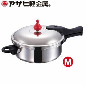 活力なべ(M)圧力鍋IH・ガス対応 日本製 3L 3リットル時アサヒ軽金屬