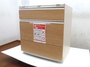 未使用品 LIXIL サンウエーブ シンク キャビネット W750×D585×H820mm システム キッチン 2段 引き出し 収納 流し台 木目調 リクシル