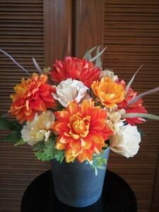 ◆高さ35㎝オレンジのダリアの華やかなアレンジメント◆造花・アレンジメント◆花倶楽部・プレゼント