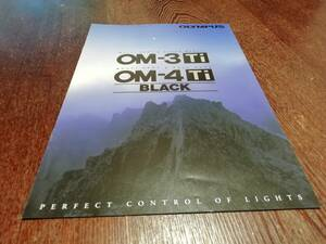 Olympus OM-3ti OM-4ti black catalog