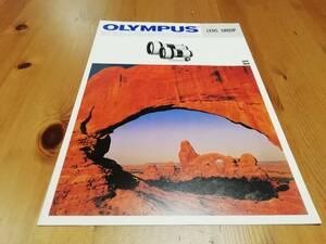Olympus lens catalog