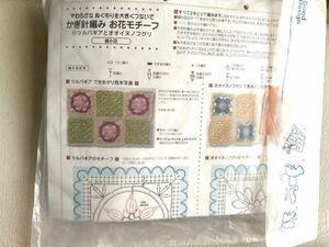 フェリシモ かぎ針編み お花モチーフの会    51 ツルバギア オオイヌノフグリ