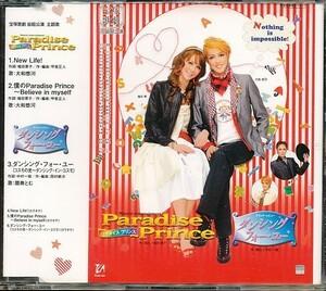 JA355● 宝塚歌劇 / 宙組公演 主題歌 「 Paradise Prince (パラダイスプリンス)/ダンシング・フォー・ユー」CD