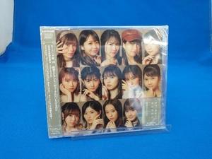 モーニング娘。'20 CD 純情エビデンス/ギューされたいだけなのに(初回生産限定盤B)(DVD付) キャラメル包装未開封品