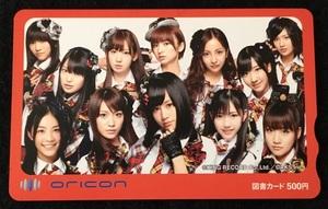 【送料無料】未使用 オリコン 株主優待品 図書カード AKB48