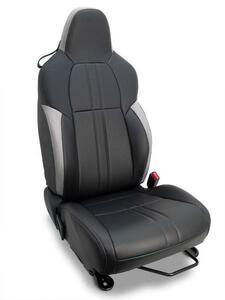 * G'BASE  Чехлы для сидений  S660[JW5] Светло-серый  2 стоит сиденья   ...  &  наряжаться  *