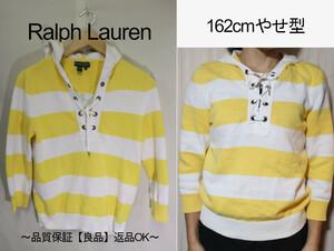 【レディース】【良品保証返品OK】Ralph Laurenボーダーニットセーター/ラルフローレン希少デザインS
