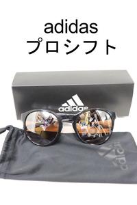 【メンズ】【良品保証返品OK】adidasプロシフトサングラス/新品未使用SPX100%UVB