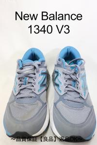 【211014】期間限定今だけSALE【レディース】【良品保証返品OK】New Balance 1340 V3 ランニングシューズ/USA機能性スポーツ26