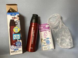 送料無料 訳あり サーモス 真空断熱スポーツボトル 0.5L レッド FFD-500 保冷専用 魔法瓶構造
