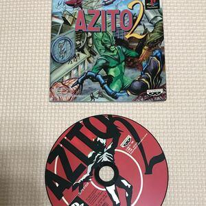 PSソフト アジト2 AZITO2