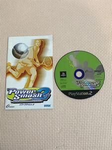 PS2ソフト パワースマッシュ2