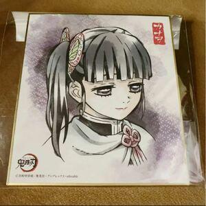 鬼滅の刃 ミニ色紙コレクション 栗花落カナヲ