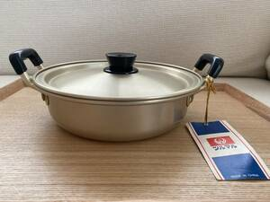 ☆即決☆【未使用】日本アルミ☆ツルマル アルミ 両手鍋 浅鍋 18cm 1.3L アルマイト 昭和レトロ