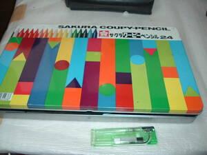 L3-3-101 ボールペン、鉛筆、色鉛筆など25本入り