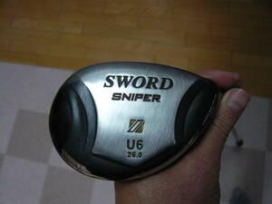 カタナ SWORD SNIPER U6 / ロフト角26° / FUJIKURA SPEEDER 589 Flex R シャフト