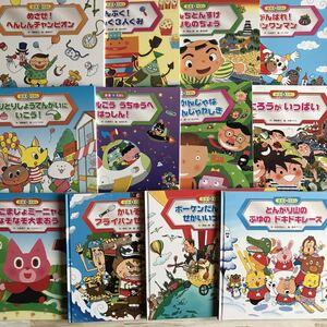 チャイルドブック スーパーワイド 迷路 えほん 12冊セット 知育 絵本 本 しかけ 大量 まとめ 幼児小学生幼稚園 保育園 人気 お得 激安