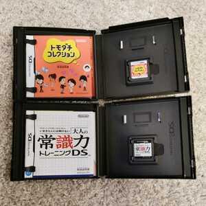 NintendoDS ソフト2本セット☆